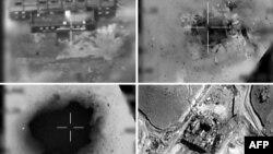 Fotografije izraelskog vazdušnog napada na sirijski nuklearni reaktor 2007. godine