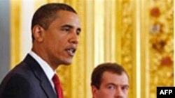 США и Россия договорились о сокращении ядерных арсеналов