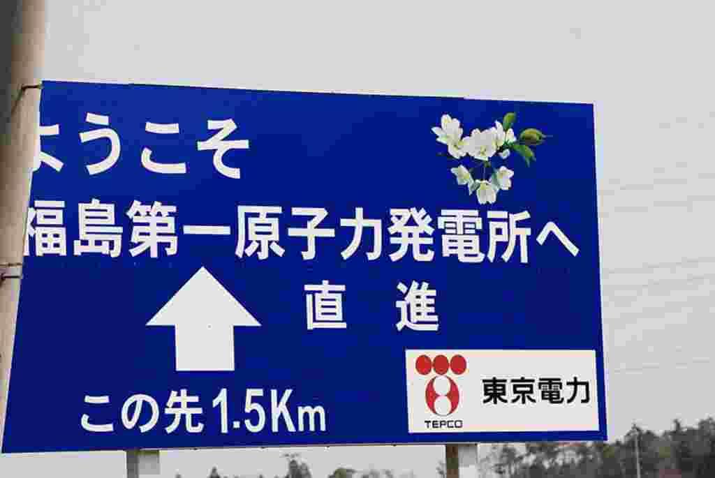 """""""Bienvenidos a la planta nuclear número 1 de Fukushima, a 1.5 kilómetros""""."""