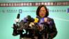 蔡英文指 2020年總統大選 事關台灣未來
