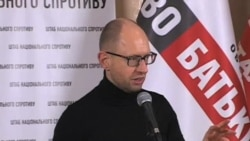 Ukraine Opposition Leader Addresses Foreign Media