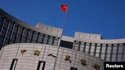 Kantor pusat Bank of China di Beijing.