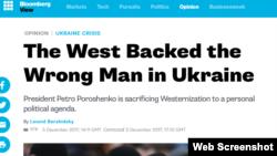 """Стаття в Bloomberg 5 грудня стверджує, що """"президент Петро Порошенко жертвує вестернізацією задля особистих політичних цілей""""."""