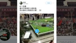 中国嘉兴民众抗拆迁警民冲突后冲入政府大楼