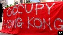 """香港為推動普選展開""""和平佔領中環""""公民抗爭運動。"""