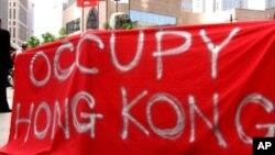 """香港发起""""占领中环""""行动"""