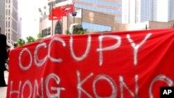 """10月15日,示威者在香港发起""""占领中环""""行动"""