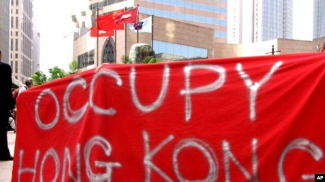 """香港为推动普选展开""""和平占领中环""""公民抗争运动。"""