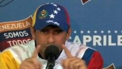 Maduro sin respaldo suficiente para Ley Habilitante