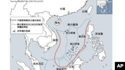 南中國海專屬經濟區