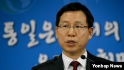 김의도 한국 통일부 대변인. (자료사진)