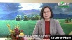 """Hình ảnh chụp màn hình thông điệp bằng video của Tổng thống Đài Loan Thái Anh Văn, trong đó bà gửi lời chào năm mới tới """"những người bạn"""" ở Trung Quốc."""