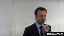 俄羅斯副總理德沃爾科維奇(美國之音白樺 拍攝)