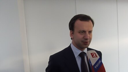 俄罗斯副总理德沃尔科维奇(美国之音白桦 拍摄)