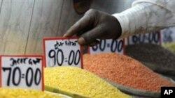 بھارت: افراط زر سے نمٹنے کی حکومتی کوششیں