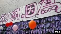 大會讓參加者在一面牆上掛上彩帶,並寫上反對當局推行國民教育的原因