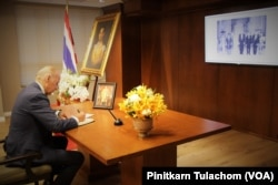 Vice President Joe Biden signed a book of condolences at the Thai Embassy in Washington, D.C. to mourn the passing of Thai King Bhumibol Adulyadej on October 18, 2016.