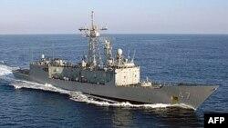 Các đương sự bị tuyên là có tội trong một cuộc tấn công nhắm vào khu trục hạm USS Nicholas, đang tuần tra tại vùng Sừng châu Phi để chống hải tặc