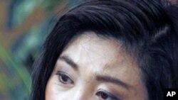 由於存在賄選的申訴英祿.西瓦那成為泰國第一位女總理的道路上設置了障礙。