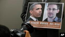 Podatke o programu nadgledanja je iznio Edward Snowden