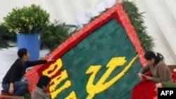 Vietnam Komünist Partisi Yeni Liderlerini Seçiyor