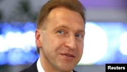 FILE - First Deputy Prime Minister Igor Shuvalov in St. Petersburg, June 22, 2012.