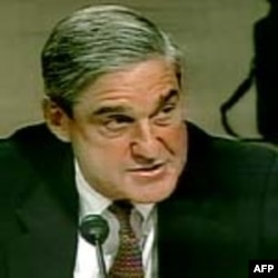 Direktor FBI, Robert Maler