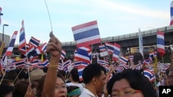 'No-color' pro-government rally in Bangkok 18 April 2010