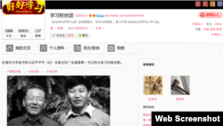 在清华大学读书的习近平(右)与复出任广东省委第一书记的父亲习仲勋合影(网络截图)
