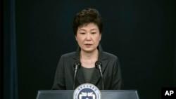 ေတာင္ကိုရီးယား သမၼတ Park Geun-hye