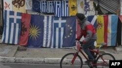 Yunanistan'ın Kredi Notu Yine Düşürüldü