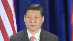 Chinese Vice President Meets With US Business Leaders