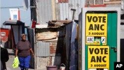 ANC, jam'iyyar Zuma dake son a zabeta a zaben kananan hukumomi
