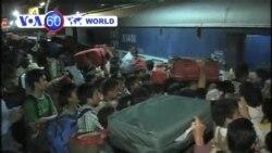 60초로 보는 세계