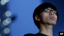 Lãnh tụ sinh viên Hong Kong Joshua Wong.