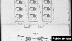 Partial view of Alexander Graham Bell's telephone patent drawing from March 7, 1876.
