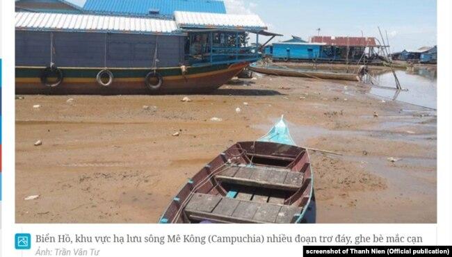 Biển Hồ (Campuchia) cạn nước hồi tháng 7/2019