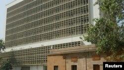 اسٹیٹ بینک، کراچی