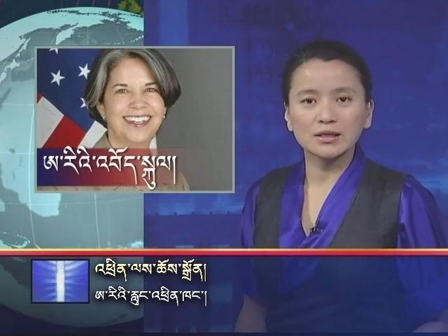 Kunleng News December 07, 2012