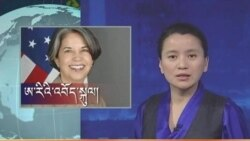 Kunleng News December 07, 2012