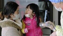 ژاپن از پيدا شدن نشانه های تشعشعات اتمی در مواد غذایی خبر می دهد