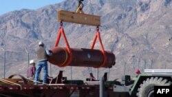 Архив: один из образцов сверхмощной бомбы, предназначенной для уничтожения бункеров
