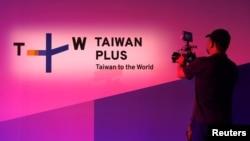 台湾首个以全英语播出的新闻及专题节目串流平台TaiwanPlus星期一举行开播仪式。(2021年8月30日)