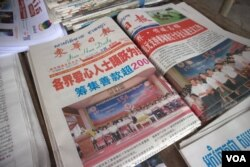 Chinese newspapers at a newspaper stall in Phnom Penh, Cambodia, May 7, 2019. (Kann Vicheika/VOA News)