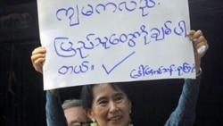 پیشنهاد آشتی آنگ سان سوچی به دولت نظامی برمه