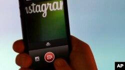 Esta actualización permitirá a los usuarios grabar y compartir con Instagram vídeos de entre 3 y 15 segundos.