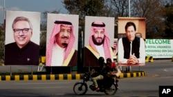 اسلامآباد برای دیدار محمد بن سلمان، ولیعهد عربستان سعودی آماده میشود