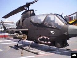 眼镜蛇直升机(资料)