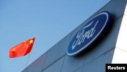 北京一家福特汽車銷售店。