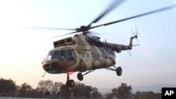 Phe Taliban ở Pakistan đã lên tiếng nhận trách nhiệm về vụ bắn rơi chiếc máy bay.